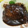 ハンバーグステーキ|ヨシカミ