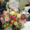 AKB48紅白対抗歌合戦!!