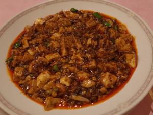 陳麻婆豆腐|赤坂四川飯店