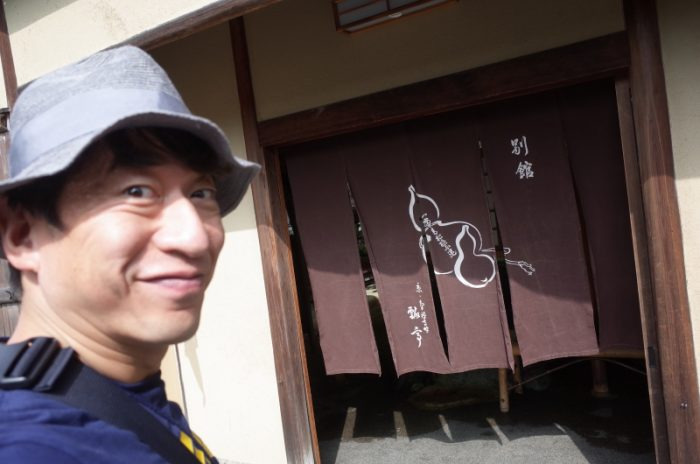 朝かゆで胃をリセット。ボクの京都の朝の定番!