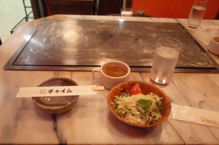 銀座に残る、昭和の鉄板ステーキ
