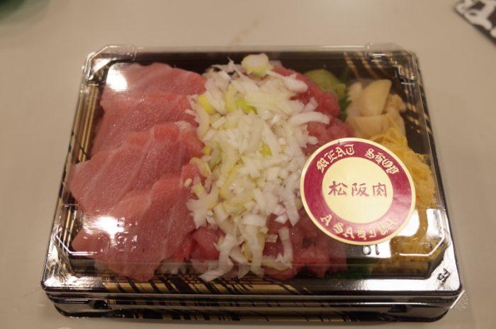 三ツ星寿司店に匹敵する酢飯で作ったまかない飯
