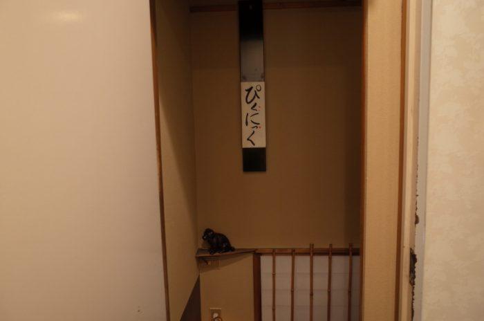 食の学び人が集まる日本を代表する和食店(前編)