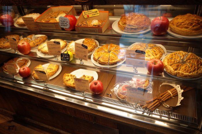 どこか懐かしい国産林檎のアップルパイ