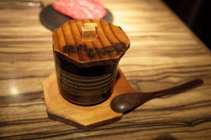 希少部位を提供した焼肉店のパイオニア