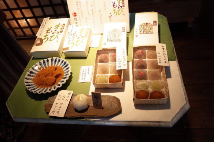 11時には売り切れる甘味処の和菓子