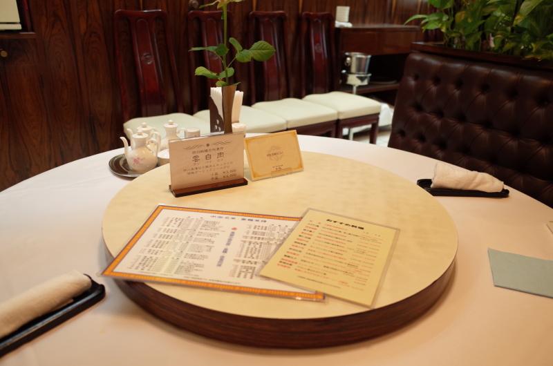 ザ・東京の高級老舗中華はハズさなかった